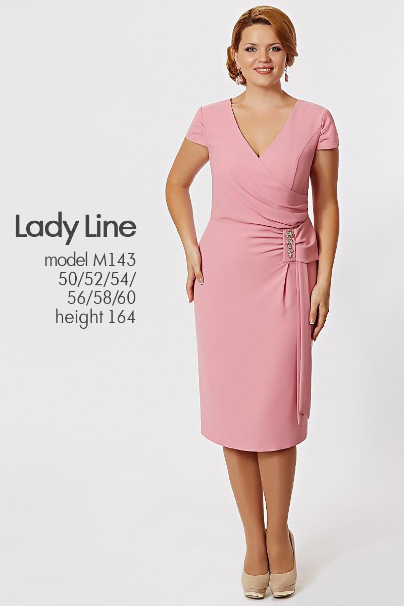 Леди Интернет Магазин Женской Одежды