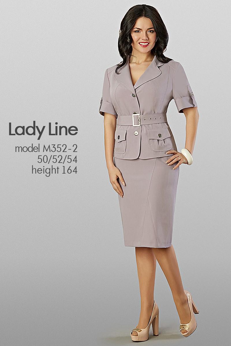 Латада Женская Одежда