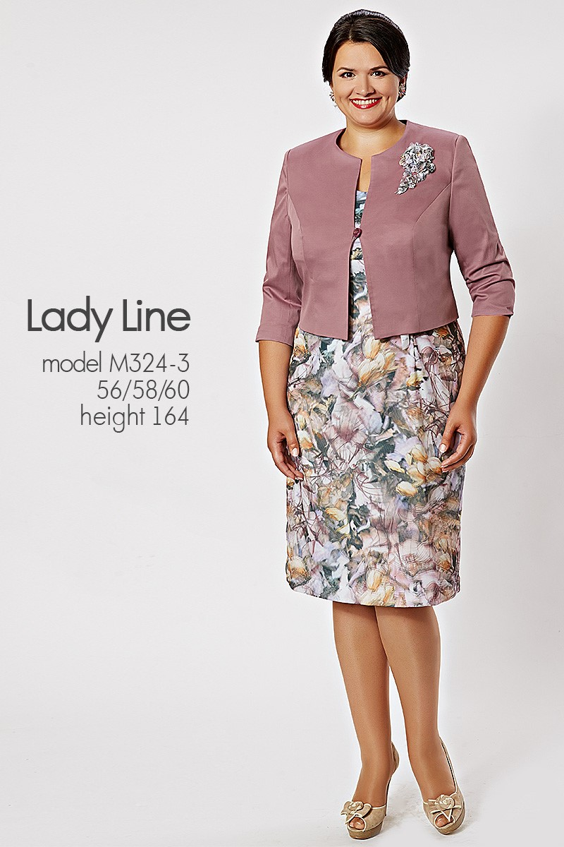 Женская Одежда Lady